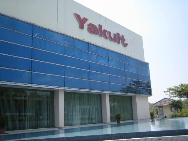ヤクルト工場見学 ジャカルタ ジャカルタ 旅行会社 ジャカルタ 子連れ