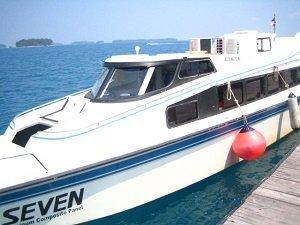 セパ島 高速船