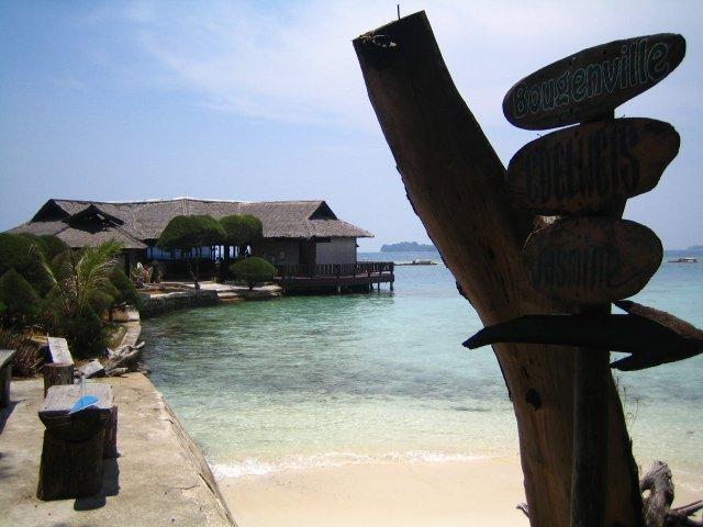 プロウスリブ島